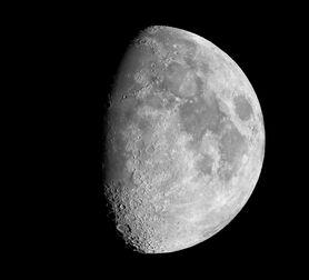 Photo Lune gibbeuse - Jean-Marc Lecleire