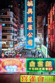 Photo TUNG CHOI STREET III - Jörg Dickmann