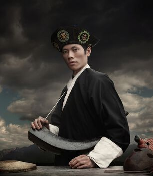Photo Jeune sorcier - Yang Bin