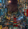 Photo Compact city - Andy Yeung
