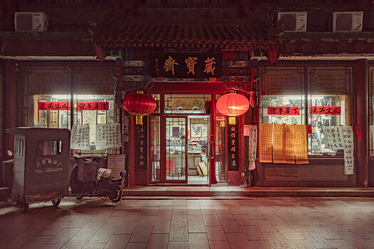Photo BEIJING - LIULICHANG I - Laurent Dequick