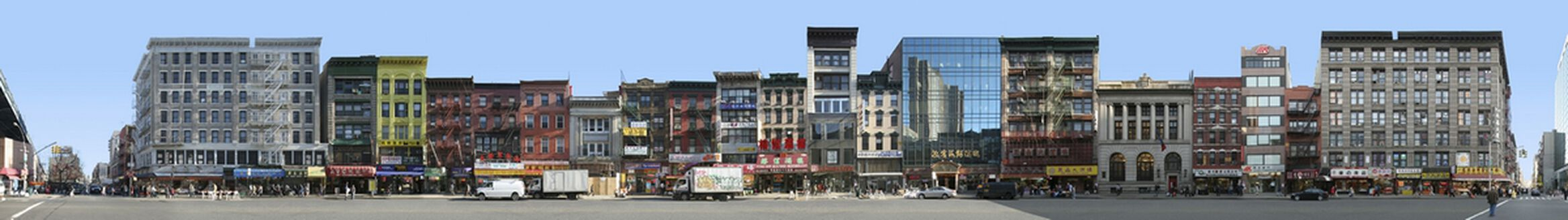 Chinatown, South Of East Broadway