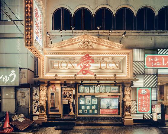 Photo HON TEN TOKYO - Franck Bohbot