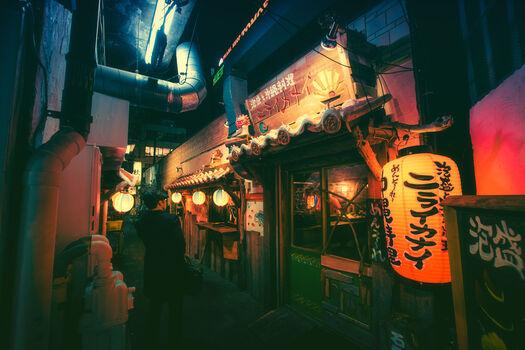 Photo TOKYO I - Masashi Wakui