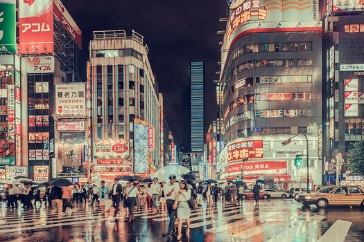 Photo SHINJUKU TOKYO - Franck Bohbot