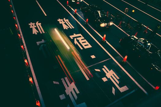 Photo TOKYO II - Masashi Wakui