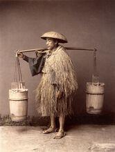Porteur d'eau, vers 1885