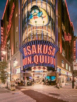 Photo ASAKUSA DON QUIJOTE TOKYO - Franck Bohbot